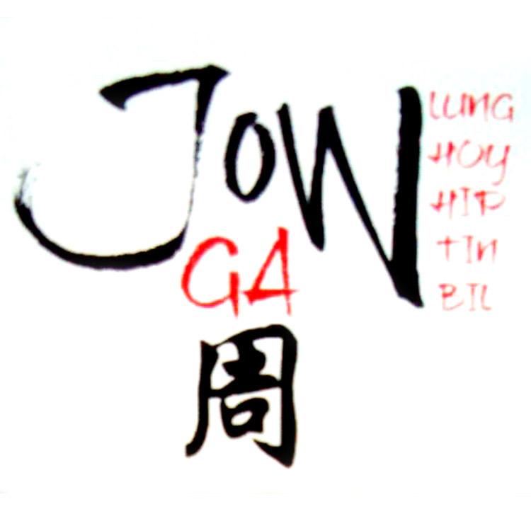 DC Jow Ga Offerings (3/3)