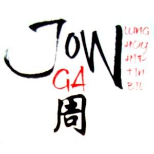 Jow Ga Logo I